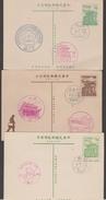 CHINE / CHINA  STATIONARY CARD + SPECIAL  POSTMARK    Réf  4875N - 1945-... República De China