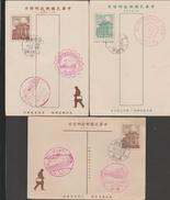 CHINE / CHINA  STATIONARY CARD + SPECIAL  POSTMARK    Réf  4875P - 1945-... República De China