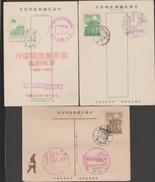 CHINE / CHINA  STATIONARY CARD + SPECIAL  POSTMARK    Réf  4875 Q - 1945-... República De China