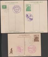 CHINE / CHINA  STATIONARY CARD + SPECIAL  POSTMARK    Réf  4875 R - 1945-... República De China