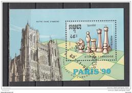 1098 Cambogia 1990 Expo Paris ´90 Chess Pieces Scacchi Cambodia Cambodge Sheet Perforato - Scacchi