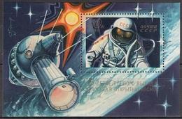 RUSSIA   SCOTT NO. 4817  MNH     YEAR  1980    SOUV. SHEET - 1923-1991 USSR