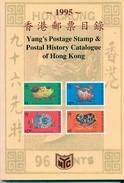 HONG KONG Catalogue  YANG'S 1995 EN COULEUR - Cataloghi