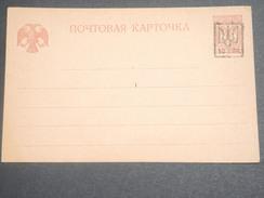 UKRAINE - Entier Postal Surchargé Non Voyagé - L 7113 - Ukraine