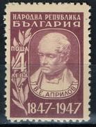 PIA - BULGARIA  : 1947-48 : Centenario Della Morte Dello Storico V.E.Aprilov - (Yv 549) - 1945-59 Repubblica Popolare