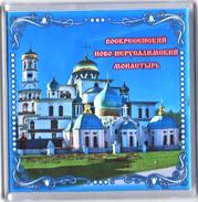 Russia 2016 Voskresensky New Jerusalem Monastery. 60 X 60 Mm - Magnets