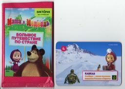 "Russia 2017 Cartoon ""Masha And The Bear"". El'burs - The Highest Peak Of Russia And Europe 60 X 40 Mm - Tourism"