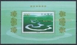China MiNr. Bl. 85 **, Weidelandschaft Von Xilinguole (Innere Mongolei) - 1949 - ... République Populaire
