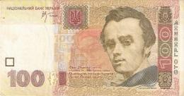 UKRAINE   100 Hryven   2005   P. 122a - Ukraine