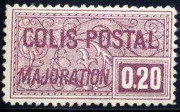 -France Colis Postaux 158** - Neufs
