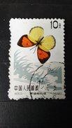 RARE CHINA BUTTERFLY 10F 1963 MINT STAMP TIMBRE - 1949 - ... Repubblica Popolare