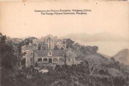 ¤¤   -  CHINE  -  HONGKONG  -  The Foreign Mission Sanatorium  -  ¤¤ - Chine (Hong Kong)