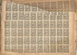 SALVADOR LOT DE FEUILLES ET FRAGMENTS DE TIMBRES MUNICIPAUX NEUF - Lots & Kiloware (mixtures) - Max. 999 Stamps