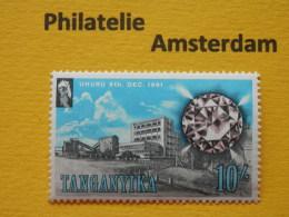 Tanganyika 1961, DIAMANTS / MINERALS MINERALEN MINÉRAUX MINERALIEN: Mi 108, ** - Mineralen