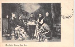 ¤¤   -  CHINE  -  HONGKONG   -  Chinese Chow Chow    -  ¤¤ - Chine (Hong Kong)