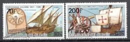 Guinée Republique - Guinea 1986 Yvert A 199-00, Definitive, Christopher Columbus - Air Mail - MNH - Guinea (1958-...)