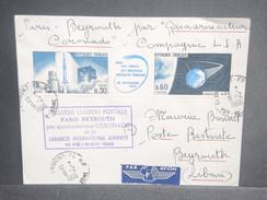 FRANCE - Enveloppe 1 Er Vol Paris / Beyrouth En 1966 - L 7166 - Primeros Vuelos