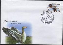 Belarus 2009  FDC Grey Goose Bird Birds Oiseaux Oiseau