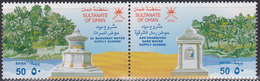 OMAN N° 556/57** - Oman