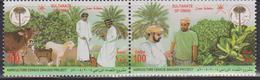 OMAN N° 561/62** - Oman