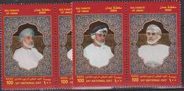 OMAN N° 550/53** - Oman
