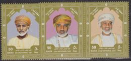 OMAN N° 519/22** - Oman