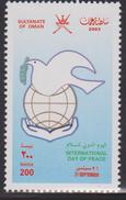 OMAN N° 510** - Oman