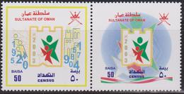 OMAN N° 516/17** - Oman