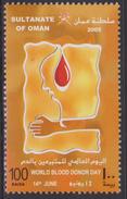 OMAN N° 560** - Oman