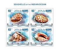 MALDIVES 2013 SHEET SEASHELLS SHELLS COQUILLAGES CONCHAS CONCHIGLIE MUSCHELN MARINE LIFE Mld13108a - Maldive (1965-...)