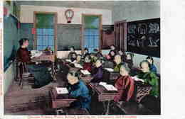Chinese Primary Public School  In 1905 - Cina