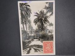 ESPAGNE - Censure De Sévilla Sur Carte Postale En 1938 Pour La Suisse - L 7193 - Marcas De Censura Nacional