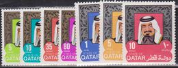 QATAR N° 359/65** - Qatar