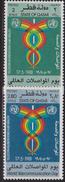 QATAR N° 446/47** - Qatar