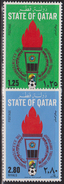 QATAR N° 448/49** FOOTBALL - Qatar