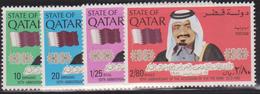 QATAR N° 478/81** - Qatar