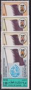 QATAR N° 482/85** - Qatar