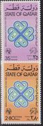 QATAR N° 486/87** - Qatar