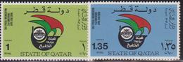 QATAR N° 755/56** - Qatar