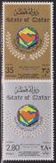 QATAR N° 494/95** - Qatar