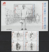Macau - Macao (2016)  - Set + Block -  /  Sun Yat Sen - Joint Issue With China & Hong Kong - Gezamelijke Uitgaven