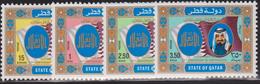 QATAR N° 507/10** - Qatar