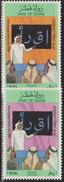 QATAR N° 511/12** - Qatar