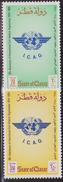 QATAR N° 513/14** - Qatar