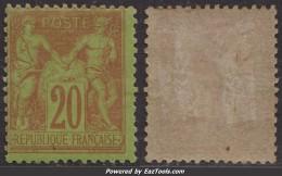 20c Sage Brique/vert Neuf * TB (Y&T N° 96, Cote 75€) - 1876-1898 Sage (Type II)