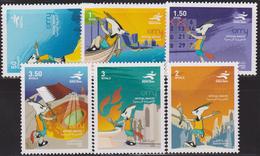 QATAR N° 870/75** SPORTS - Qatar