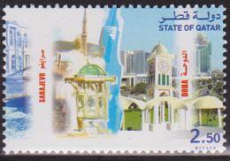 QATAR N° 886** - Qatar