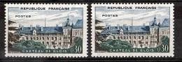 """1960 - Variété  """"!"""" Au Lieu De """"I"""" (i De Blois Brisé Tp De Droite) - N° 1255 Neuf ** - Château De Blois - Errors & Oddities"""