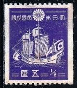 JAPAN 1939 > 1st Showa Series, ½ Sen Coil Stamp > Michel 253 C – Sakura 240 (*) - 1926-89 Emperor Hirohito (Showa Era)