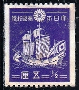 JAPAN 1939 > 1st Showa Series, ½ Sen Coil Stamp > Michel 253 C – Sakura 240 (*)